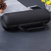 Speaker Carry Travel Case Case for JBL charge 3 Bluetooth Speaker Bags Storage Case Portable Protective Cover Box