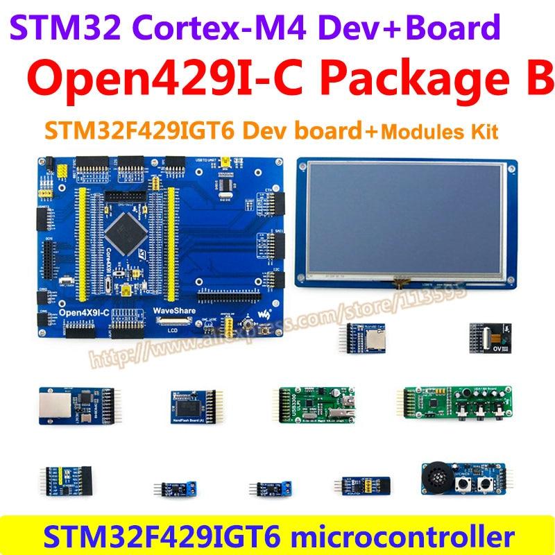 US $164 66 |Aliexpress com : Buy STM32 Development Board STM32F429IGT6  STM32F429 ARM Cortex M4 STM32 Core Board(1024KB Flash)+7inch Capacitive