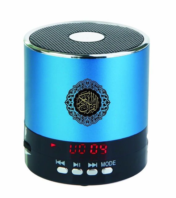 Islamic Quran player Digital Quran player Holy  Quran Speaker Download The Audio MP3 Special Learning Way For Muslims