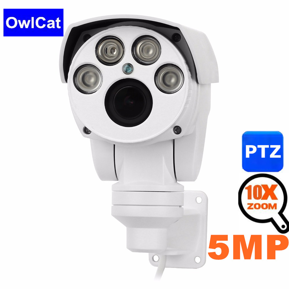 HD 1080P 2MP 5MP Home Security IP Camera PTZ 4X zoom 2.8mm-12mm 10X zoom 5-50mm Auto Focus lens Wired Outdoor IR Bullet Camera image