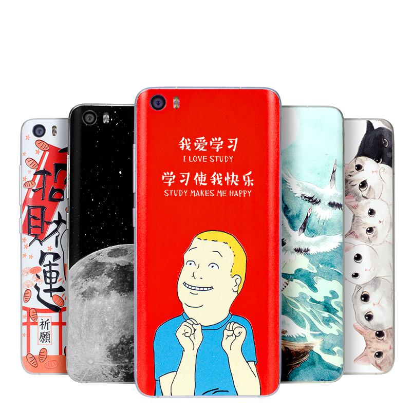 OCHGEP For Xiaomi Mi5 Case,Fashion Design Printing Personality Texture Battery Back Cover Case For Xiaomi Mi 5 M5 Mobile Phone