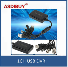 1CH Mini Surveillance CCTV DVR Digital Video Recorder VGA Support TF Card Audio Record for Security CCTV Camera
