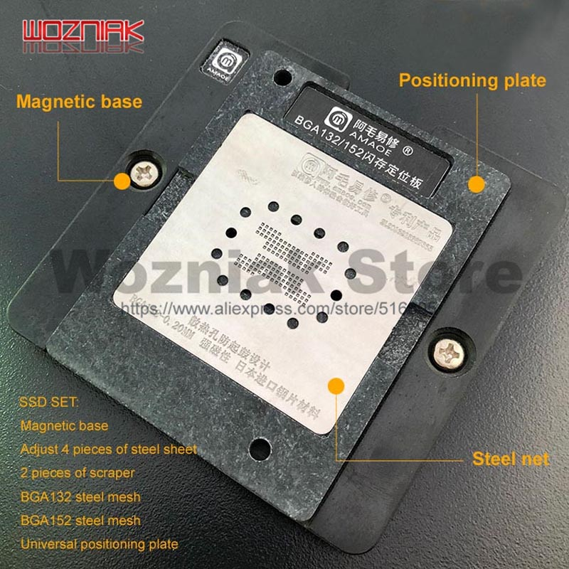 Wozniak SSD Solid State Disk USB Drive BGA132 BGA152 NAND Flash IC Magnetic Tin Plant Repair Steel Net