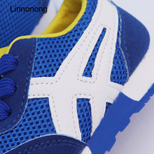 Running Shoes For Kids