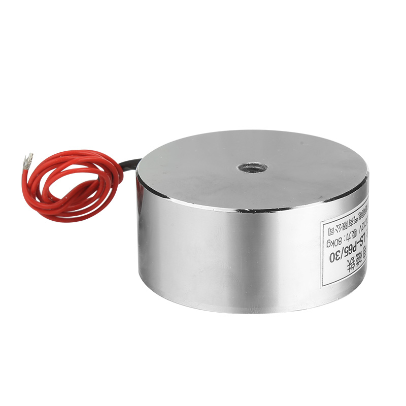 цена на 12V 24V DC 80kg holding force suction Electro magnet solenoid for industrial automation system electric magnet