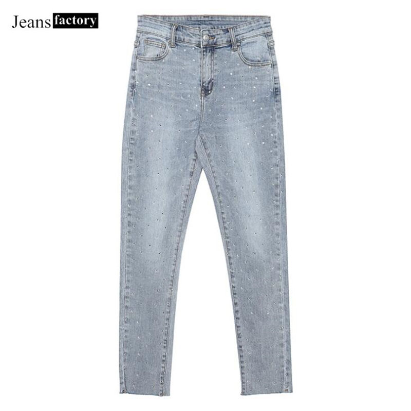 New high waist jeans for women light color mom jeans elastic hot drilling denim pants woman casual washed plus size ladies jeans