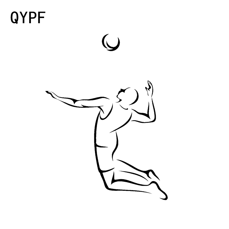 QYPF 11.3*15.4CM Coolest Volleyball Players Decor Bumper Window Silhouette Car Stickers Vinyl Accessories C16-1362