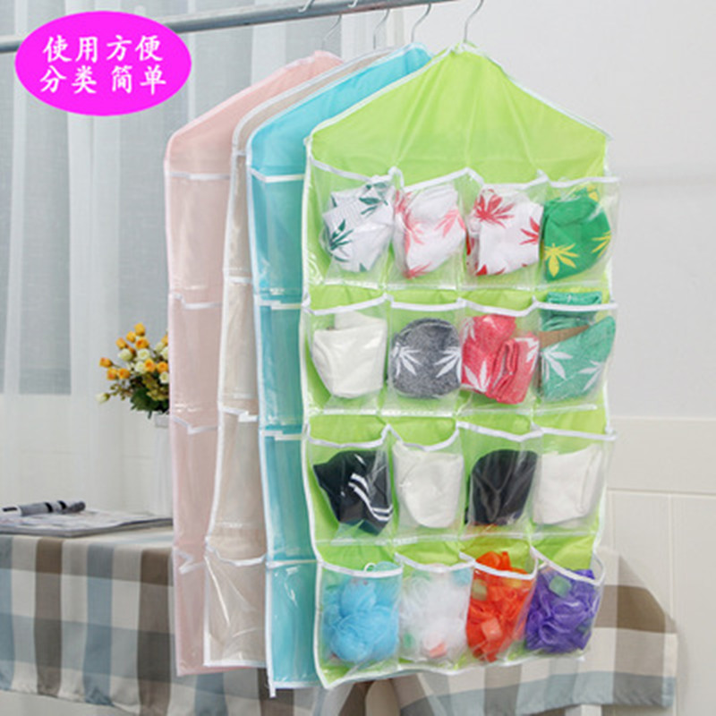 100PCS Sofa Bathroom Bag Organizer Baby Bed Mobile Phone Pocket Rear Hanging Bag