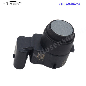 6940624 For BMW 1 3 Series E81 E87 E88 E90 91 E92 PDC Parking Sensor image