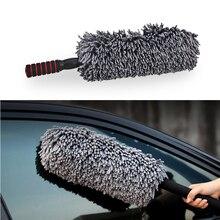 고품질 개폐식 왁스 세차 먼지 떨이 마이크로 화이버 자동차 먼지 떨이 청소 헝겊 자동차 관리 깨끗한 브러시 1 pcs
