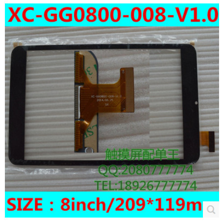 New 8 inch tablet capacitive touch screen XC-GG0800-008-V1.0 black free shipping