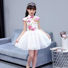 2018 Летнее Детское платье Чонсам для девочек традиционное китайское
