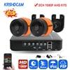 4CH CCTV System 1080P AHD 1080N CCTV DVR 2PCS 3000TVL IR Waterproof Outdoor Security Camera Home