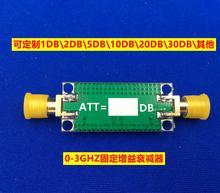 1dB, 2dB, 5dB, 6db 10dB, 20dB, 30dB 40DB fixed gain attenuator 0 3GHZ RF attenuator SMA Female to female
