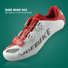2017 Hot Sale Sidebike Men road cycling shoes self-locking bike bicycle shoes highway lock athletic shoes Racing Bicycle Shoes