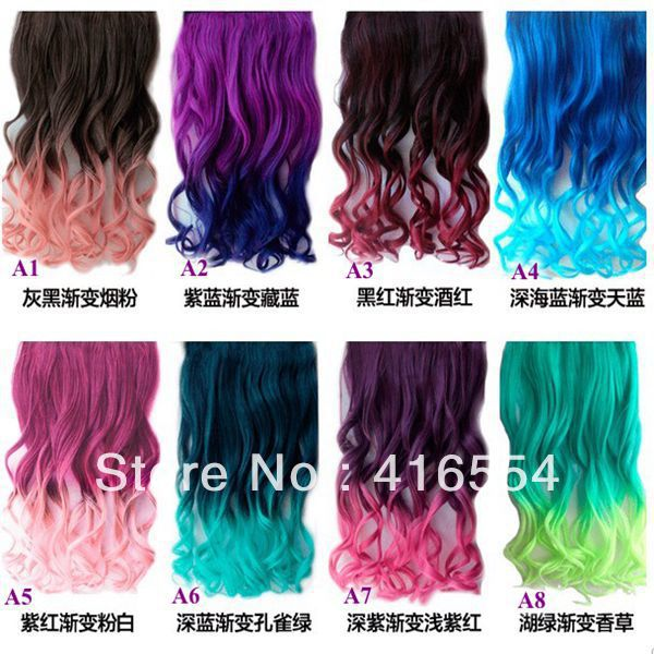 New Long Color Hair Ponytail Synthetic Hair Extension With 5 Clips