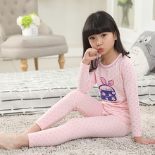 Princess Sleepwear Home Clothing 4-14T