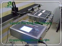 LX PACK Lowest Factory Price Large Character Multi Lines Labelling Machine Handheld Carton Box Printer Industrial