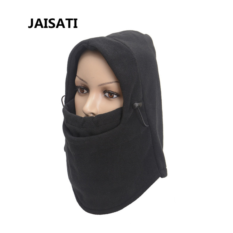 JAISATI Ski face mask windproof cold warm motorcycle hood riding masks the blackhouse