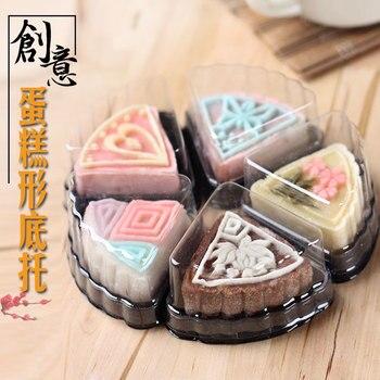 mini wedding cake tray /mooncake packaging/cake box / moon cake tray/cake decorating packaging