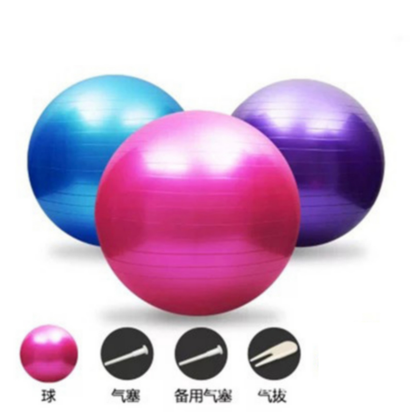 55cm 65cm 75cm Explosion Proof Yoga Balls Yoga Fitness Excerice Ball Anti-Burst Pilates Balance Sport Fitball Thickened Balls