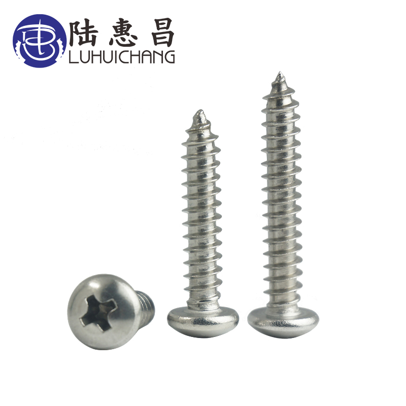 luhuichang Cross Recessed Button Pan Head Small Screws 304 Stainless Steel Round Head Screw Self-tapping Screwluhuichang Cross Recessed Button Pan Head Small Screws 304 Stainless Steel Round Head Screw Self-tapping Screw