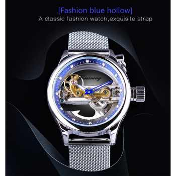 Forsining Blue Ocean Mysterious Apple Mesh Band Double Side Transparent Creative Skeleton Watch Top Brand Luxury Automatic Clock