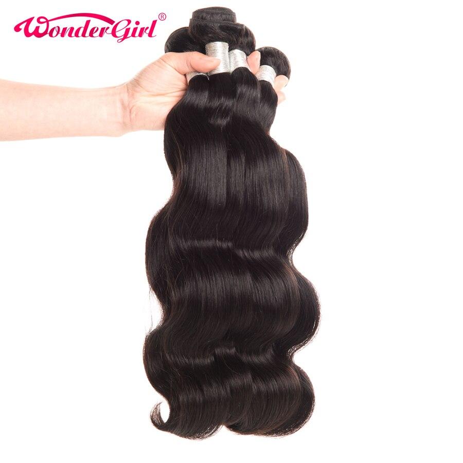 3 Bundle Deals Brazilian Body Wave Hair Extension Remy Hair Bundles 100% Human Hair Bundles 1B/Natural Color Wonder girl