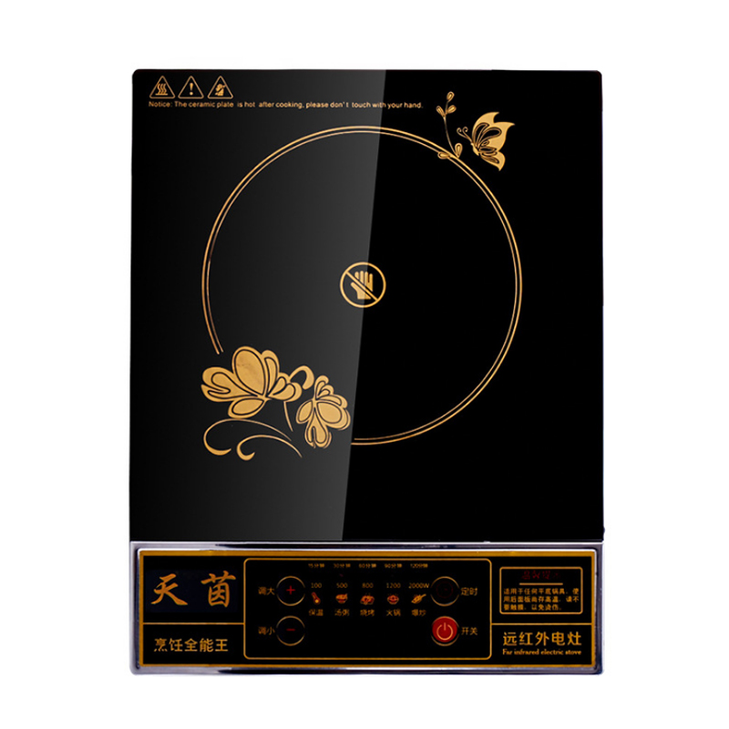 2000w Far Infrared Electric Stove Household Intelligent Radiant Cooker Silence Kitchen Food Cooking Machine Electric Furnace2000w Far Infrared Electric Stove Household Intelligent Radiant Cooker Silence Kitchen Food Cooking Machine Electric Furnace