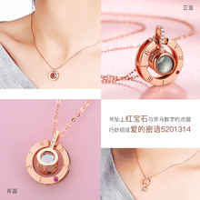 2020 New Arrival Rose Gold&Silver 100 Languages I Love You Projection Pendant Necklace Romantic Love Memory Wedding Necklace недорого
