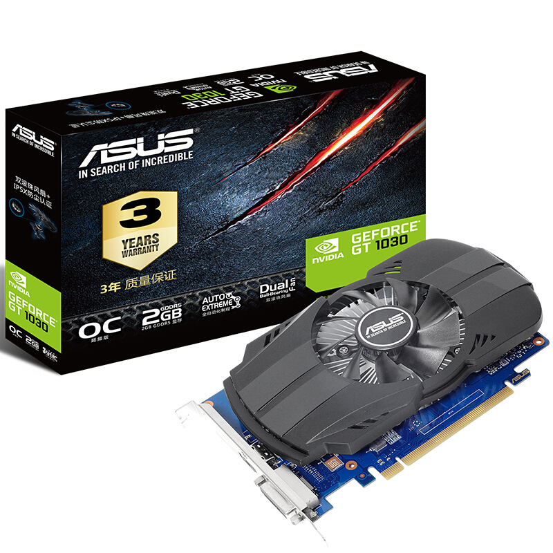 Asus PH-GT1030-O2G 2GB GDDR5 Graphics Cards VGA DVI HIDMI D-sud PH-GTX1030-O2G