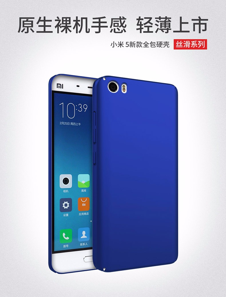 Moda dysk matte case dla xiaomi mi5 przypadki mi5s xiaomi mi 5S case mi 5 360 pełna ochrona pokrywy plastikowe etui na telefony P18 1