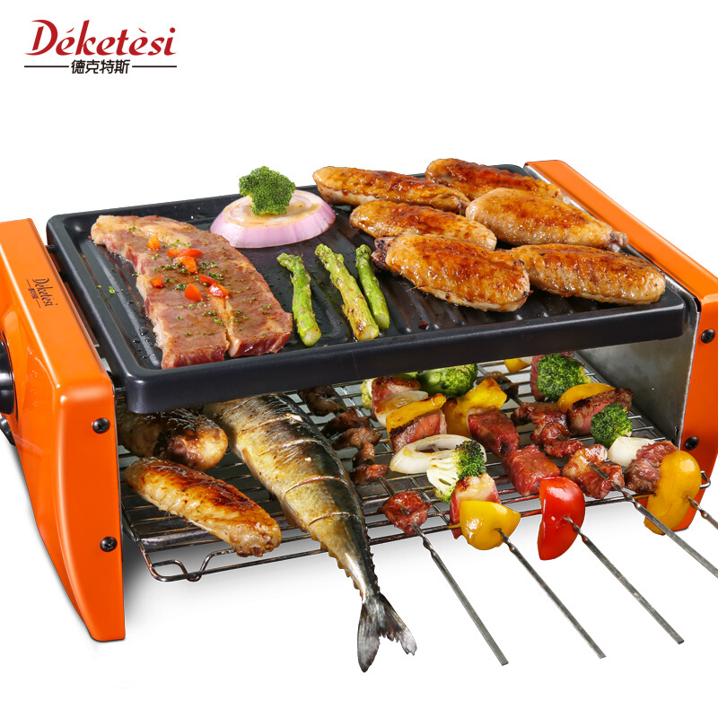 Electric Barbecue Smoke Free Baking Plate Machine Iron Frame Double-deck Large Outdoor Portable Grill Suitable for 2-6 PeopleElectric Barbecue Smoke Free Baking Plate Machine Iron Frame Double-deck Large Outdoor Portable Grill Suitable for 2-6 People