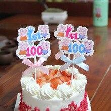 Ynaayu 1pcs Γάτα τοκετού Topper Μωρό γενέθλια 1ο 100 ΗΜΕΡΑ Κέικ Τοπ Εισαγωγή για πάρτι γενεθλίων Διακοσμήστε