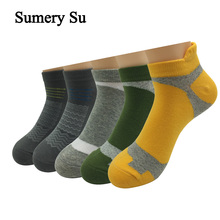 5 Pairs/Lot Ankle Socks Men Colorful Outdoor Casual Running Thick Cotton Meias Male