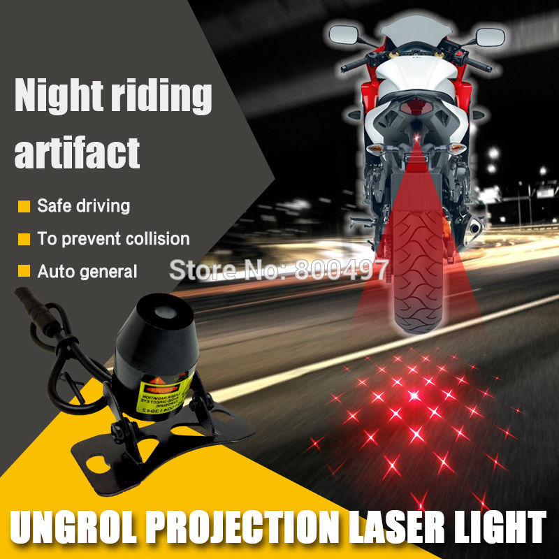 Motorcycle Motorbike Laser Fog Light Rear Anti-Collision Driving Safety Signal Warning Lamp Braking Parking Warning Light