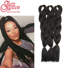 Wholesale hair pieces for