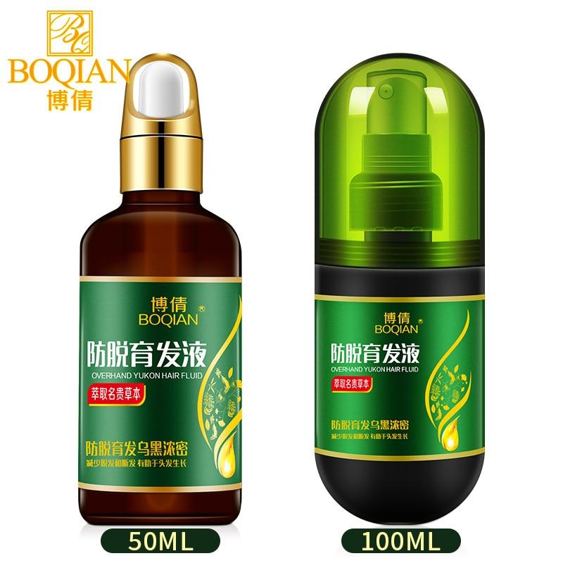 Neue marke 100% reine Chinesische medizin Haarpflege essenz Schnelle Haar Wachstum Öle Essenz Yuda Pilatory Anti Haarausfall Behandlung