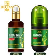 New brand 100% pure Chinese medicine Hair Care essence Fast Hair Growth Oils Essence Yuda Pilatory Anti Hair Loss Treatment