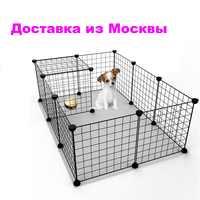 Clôture pour chiens volière pour animaux de compagnie raccord pour chats porte parc Cage produits sécurité porte fournitures pour lapin à moscou