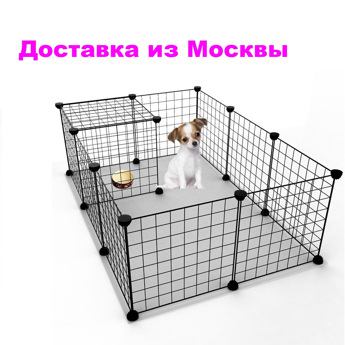 Fence For Dog Aviary For Pet Fitting For Cat Door Playpen Cage Products Security Foldable Pet Playpen Crate Iron Fence Puppy
