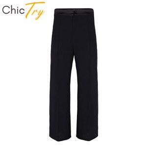 Image 1 - ChicTry mężczyzn czarne długie spodnie miękkie tańca Latin spodnie Tango Ballroom nowoczesne Salsa praktyki taniec Wear dorosłych etap kostium taneczny