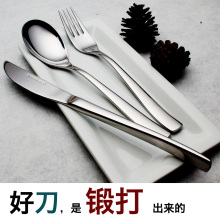 free shipping Stainless steel steak knife and fork spoon 3pcs western cutlery piece set