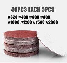 """40 pièces de papier de verre rond rouge auto adhésif, pour ponceuse 5 """", grains 125/320/400/600/800/1000/1200, 40 pièces"""