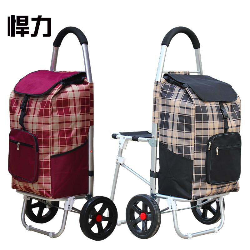 Hanli XL Aluminum Alloy climbing chair folding portable shopping cart shopping cart luggage trolley