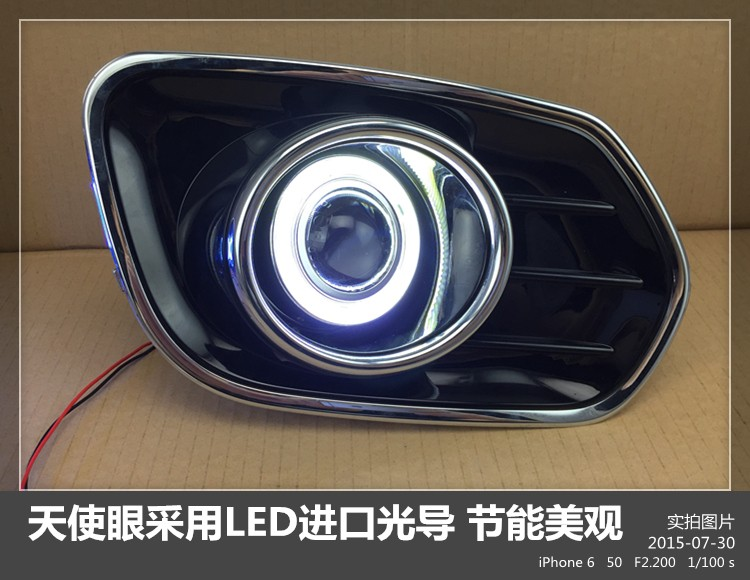 eOsuns cob ангел глаз светодиодные фары дневного света DRL + галогеновые Противотуманные фары + объектив проектора для Великой китайской стены H6 Ховер 6 2011-15
