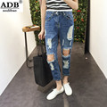 2016 Big Hole Jeans For Women Plus Size Causal Loose Harem Ripped Jeans Light Blue Denim Pant Vintage Boyfriend Jeans For Women