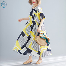 Ameision 2019 New Summer Stand Collar Long Flare Sleeve Pattern Striped Printed Pleated Loose Dress Women Fashion Tide