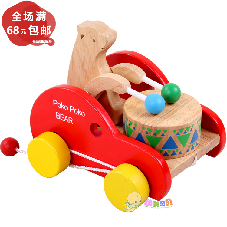 Toys For Toddlers One To Three Years : Toy car children s tractor wooden puzzle toys baby