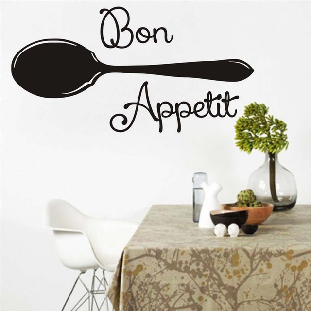 Big Spoon Wall Stickers Removable Wall Art Vinyl Wall Decor Self ...